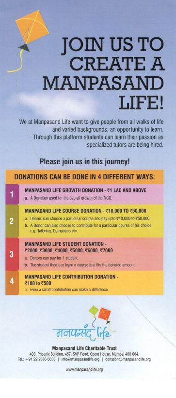 MPL Donation Card